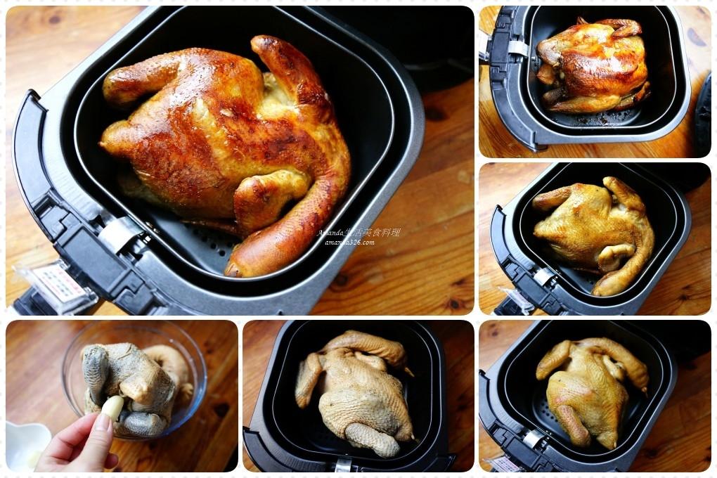 costco 烤雞,costco烤雞料理,好市多烤雞,拜拜烤雞,氣炸全雞,氣炸料理,氣炸烤雞,氣炸鍋料理,氣炸食譜,洋蔥圈,烤全雞,烤雞,聖誕節,聚會美食,聚餐,跨年,過年烤雞