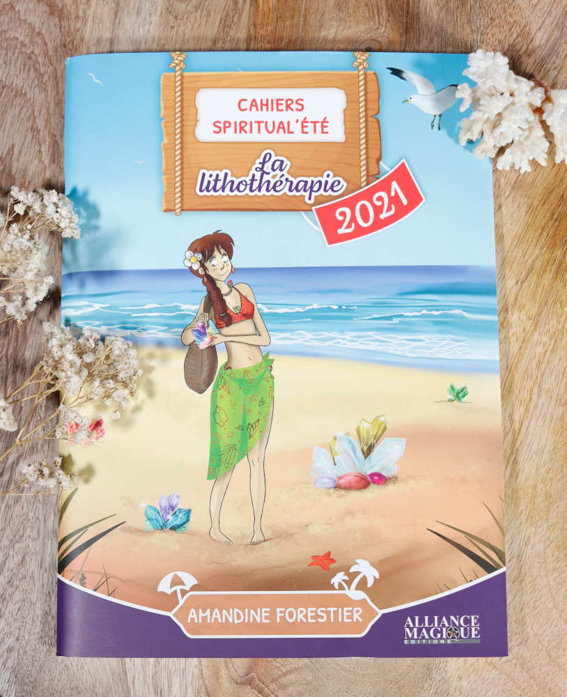 Cahier de vacances 2021