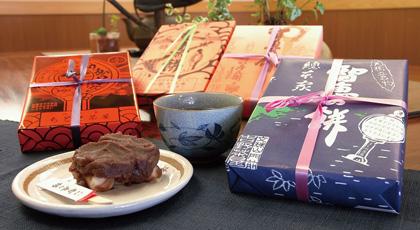 Chie-no-mochi (sweet rice cake)