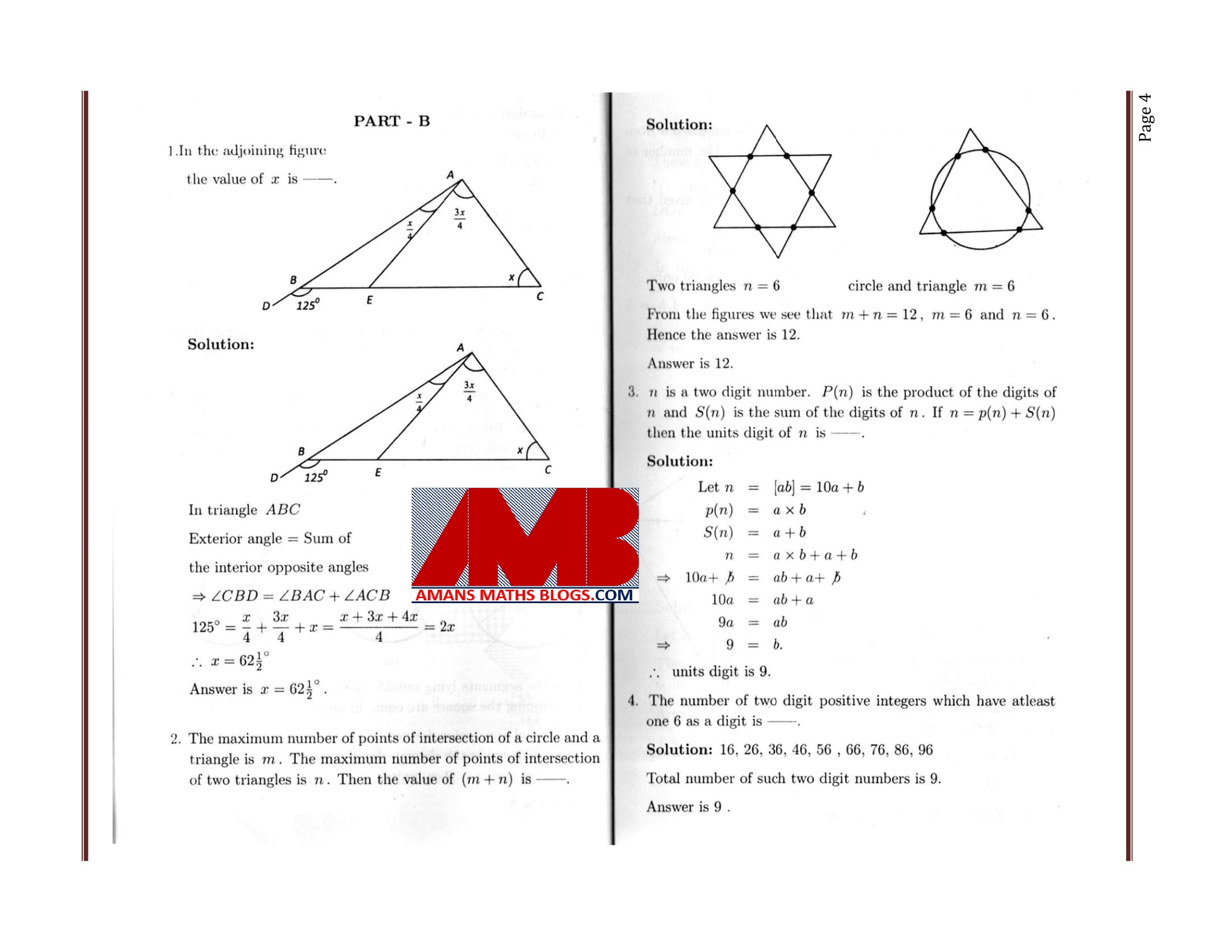 20 Questions Paper With Solutions