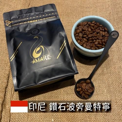 鑽石波旁曼特寧 咖啡豆(230g)