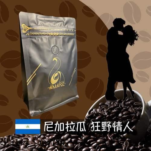 尼加拉瓜 狂野情人 咖啡豆