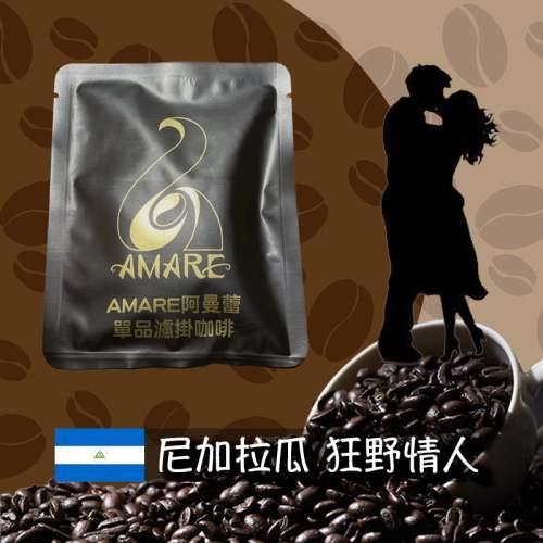尼加拉瓜 狂野情人 耳掛咖啡