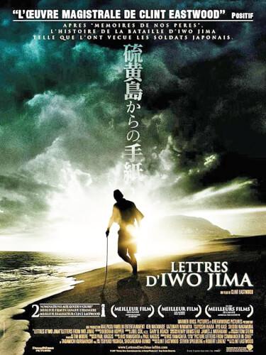 Lettres d'Iwo Jima (2006)