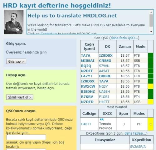 HRDlog