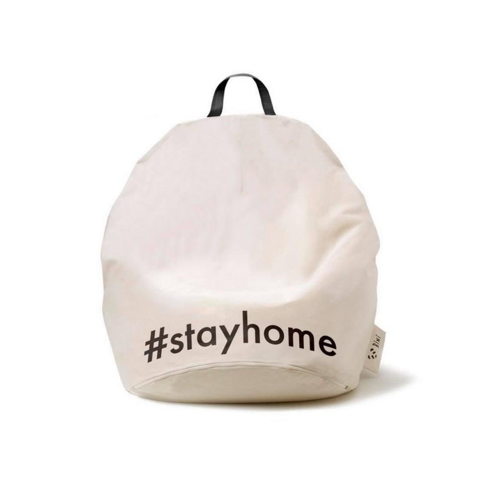 Bini Stay Home Kid's Beanbag