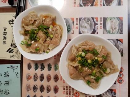 Food taiwan dumplings