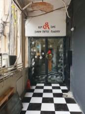Saigon Coffee Roasters HCMC entrance