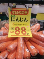 recycling kyoto plastic wrapped carrot