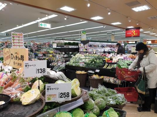 shopping kyoto supermarket