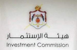 هيئة الاستثمار - نظام تنظيم استثمارات غير الاردنيين رقم (77) لسنة 2016