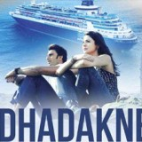 Dil-Dhadakne-Do-Song