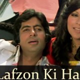 Do-Lafzo-Ki-Hai-Dil-Ki-Kahani-Song
