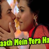 Mere-Haath-Mein-Tera-Haath-Ho-Song