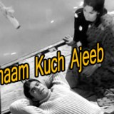 Woh-Shaam-Kuch-Ajeeb-Song