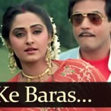 Ab-Ke-Baras-Barso-Ke-Bad-Song