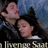 Sath-Jiyenge-Song