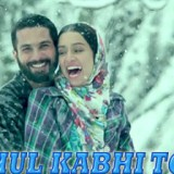 Khul-Kabhi-Toh-Song