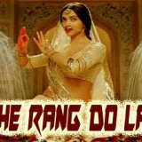 Mohe-Rang-Do-Laal