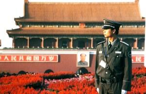 Náměstí nebeského klidu, Peking