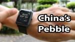 Xiaomi AmazFit Bip Smartwatch (English In-depth Review) – YouTube