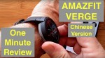 XIAOMI AMAZFIT VERGE Sports Fitness Smartwatch: One Minute Overview [Chinese Version]