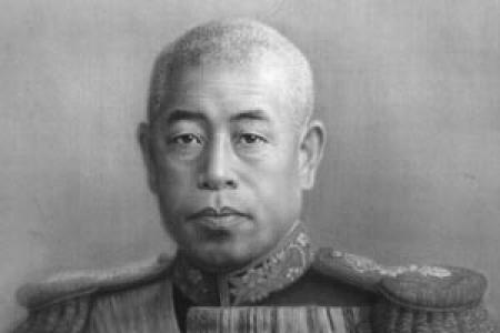 laksamana yamamoto
