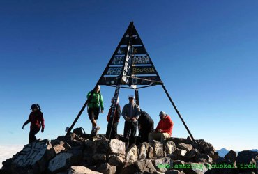 4-day toubkal trek