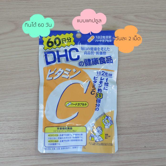 DSCF4031