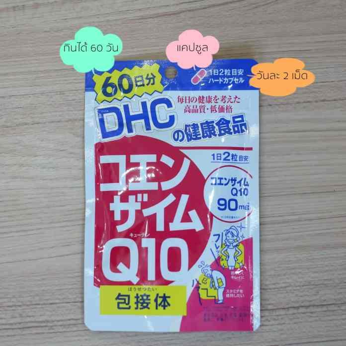 DSCF4032