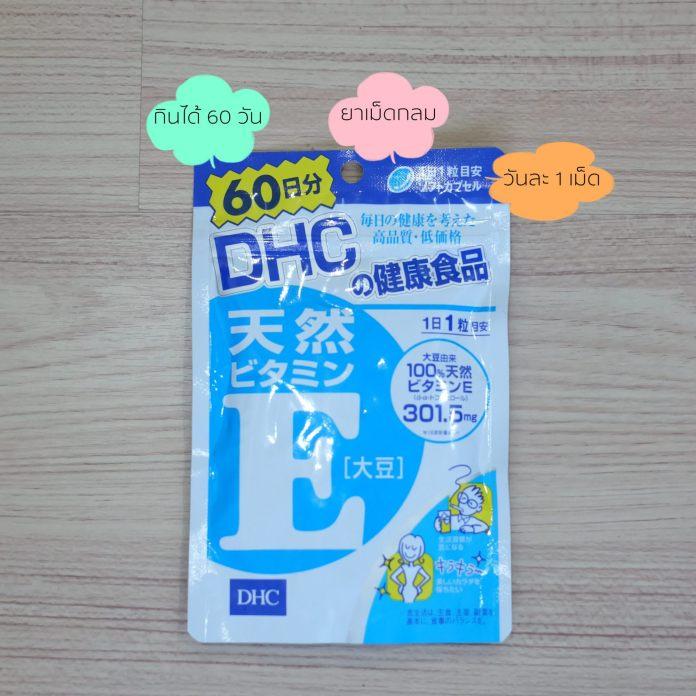 DSCF4033