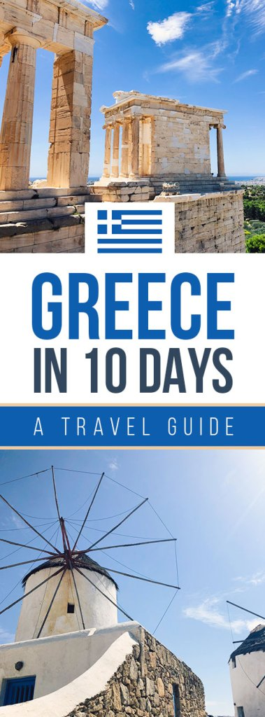 Tour Greece in 10 Days