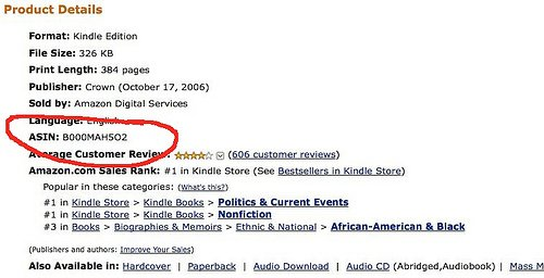 asin-location