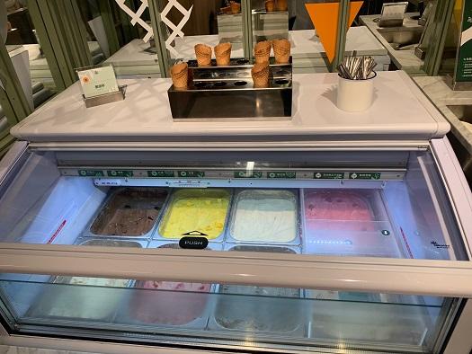 素食冰淇淋