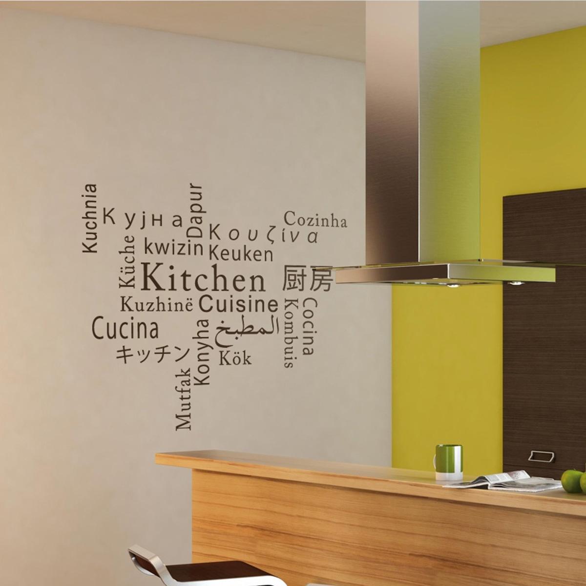 Sticker Cuisine Multi Langue Stickers Muraux Pour La
