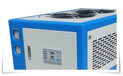 Photo of Los innovadores refrigeradores industriales de CNCEN