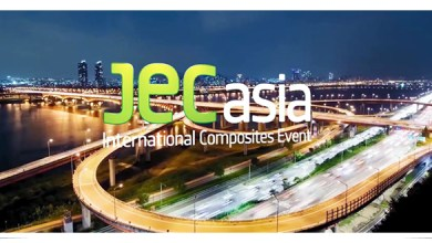 Photo of JEC Asia 2018 reconocerá a 12 empresas con el Innovation Award