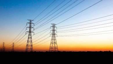 Photo of Código de red y gestión energética