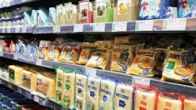 Photo of Indicador Mensual del Consumo Privado en el Mercado Interior disminuyó .1%