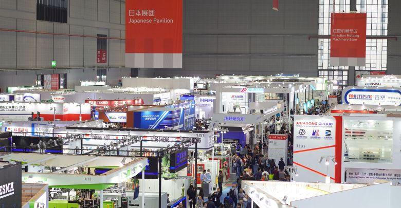 Photo of RTC Couplings Technology en Chinaplas 2019