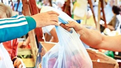 Photo of Fabricantes de bolsas en USA lanzan nuevos compromisos de sostenibilidad