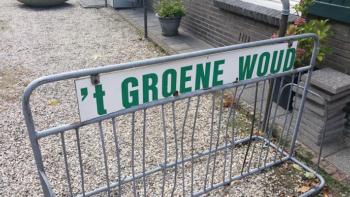 Het Groene Woud tijdens een wandeling van Liempde naar Schijndel over het Roots Natuurpad