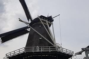 Molen Utrecht tijdens wandeling over het Utrechtpad