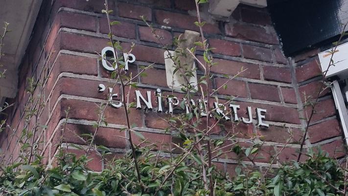 Wandelen over het Westerborkpad van Hooghalen naar Beilen 'Op 't Nippertje'