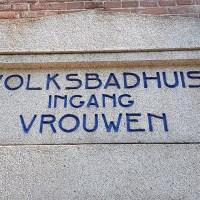 Wandelen buiten de binnenstad van Amsterdam - Oud-West - Langs gebouwen van de Amsterdamse School