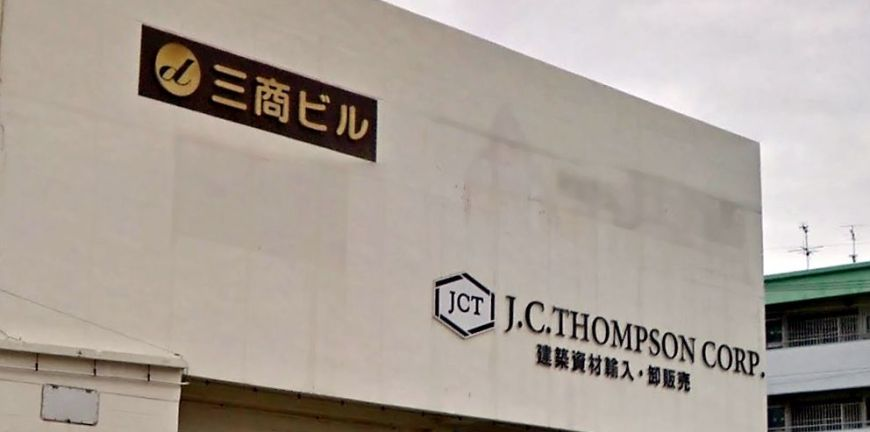 J.C. Thompson Corporation, location of ACCO Trade Committee Meetings
