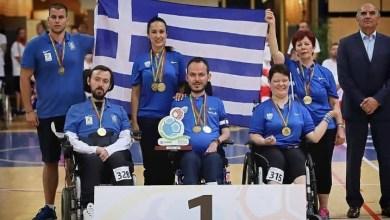 Photo of Νέος θρίαμβος για το Ελληνικό μπότσια….Χρυσό μετάλλιο και για τα ζευγάρια BC3 στο Παγκόσμιο Πρωτάθλημα