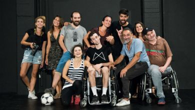 Photo of Πιο Δυνατός κι από τον Σούπερμαν – Μια ξέφρενη κωμωδία στο Σύγχρονο Θέατρο, συνδημιουργία της Κίνησης Ανάπηρων Καλλιτεχνών