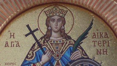 Photo of Αγία Αικατερίνη: Ο βίος και τα μαρτύρια της Μεγαλομάρτυρος