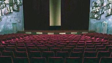 "Photo of Πρόσκληση στην Θεατρική Παράσταση ""Το άλμπουμ…και άλλες ιστορίες"" του Φάρου Τυφλών"